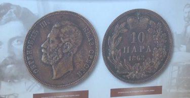 izlozba o srpskom novcu muzej