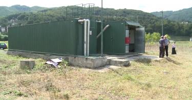 postrojenje za otpadne vode u zlakusi