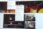 gradjanski budzet sajt grada