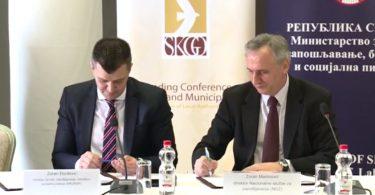 potpisan sporazum ministarstvo rada i nsz YT