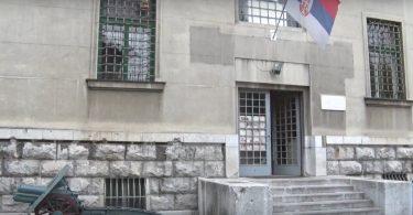 muzej ulazna vrata