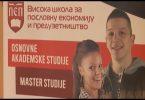 omladinsko preduzetnistvo cajetina.mpeg.Still001