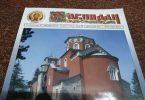 Promocija revije Savindan.mpg.Still001
