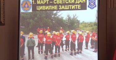Civilna zastita.mpg.Still001