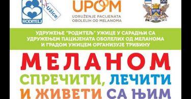 Melanom Tribina.mpg.Still001