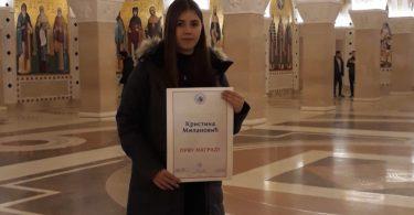 Kristina Milanovic.mpg.Still001