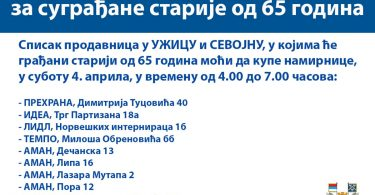 IMG-b9b302b483f97bb3ed316ce308e3f16c-V